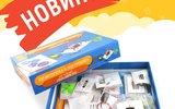 Постигайте Практическую электронику вместе с toys4brain