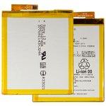 Battery AGPB014-A001/LIS1576ERPC compatible with Sony E2306 Xperia M4 Aqua, (Li-Polymer, 3.8 V, 2400 mAh)