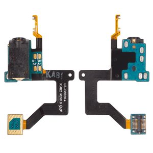 Handsfree Connector for Samsung B6520 Cell Phone, (with flat cable)
