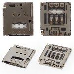 Конектор SIM-карти для Blackberry Q5, Z20, Z3, Z30; Sony D5102 Xperia T3, D5103 Xperia T3, D5106 Xperia T3