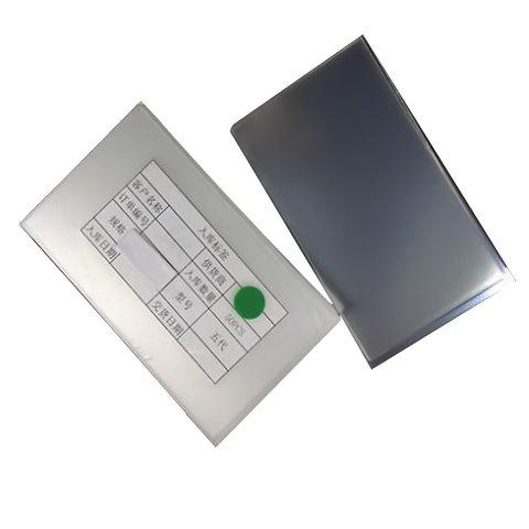 OCA-плівка для приклеювання скла у Samsung I9220 Galaxy Note, N7000 Note, 50 шт.